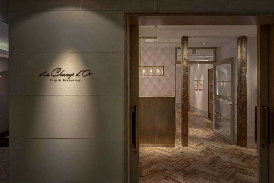"""Hotel Okura Fukuoka """"Le Champ d'Or"""""""